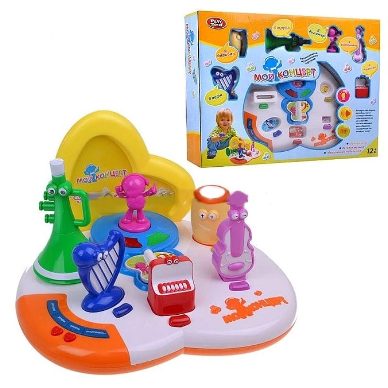Музыкальная игрушка - Мой Концерт (Play Smart 7285)