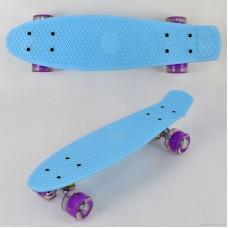 Скейт Penny Board, Голубой (Best Board 0710)
