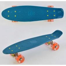 Скейт Пенни Борд, PU светящиеся колеса (Best Board 3030)