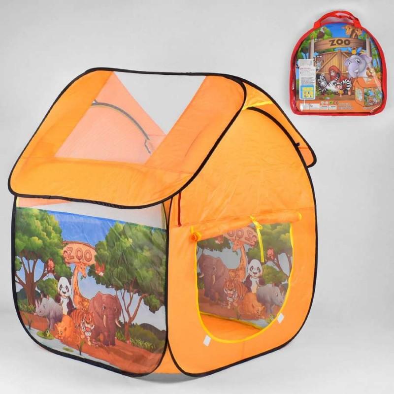 "Детская палатка ""Джунгли"" (арт. 8009Zoo)"