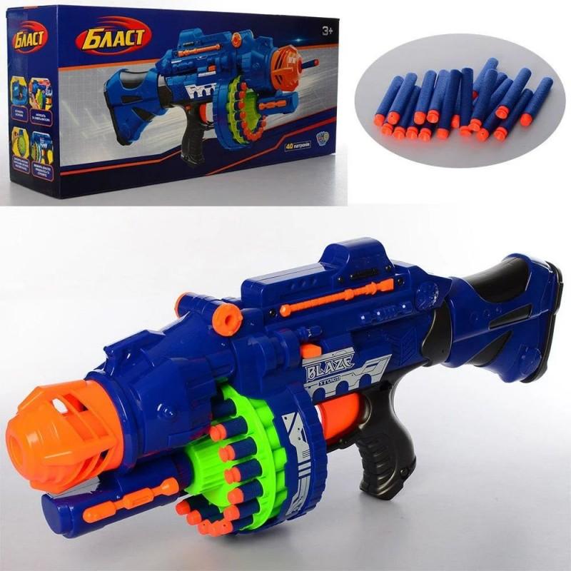 Пулемет - бластер с мягкими пулями НЕРФ (арт. 80531)