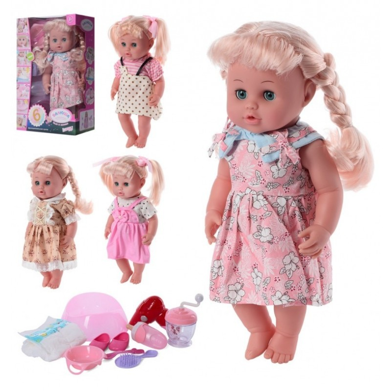 """Кукла """"Валюша"""", 4 вида (Baby Toby R321002B5-B6-C12-C14)"""