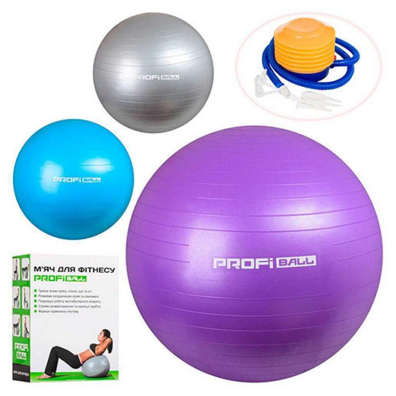Мяч для фитнеса - фитбол 75 см с насосом (Profitball MS1541)