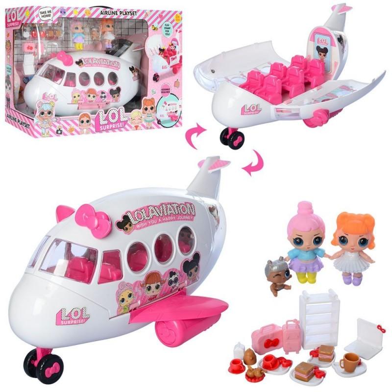 """Игровой набор LOL """"Самолет"""", 3 куклы (арт. K5625)"""