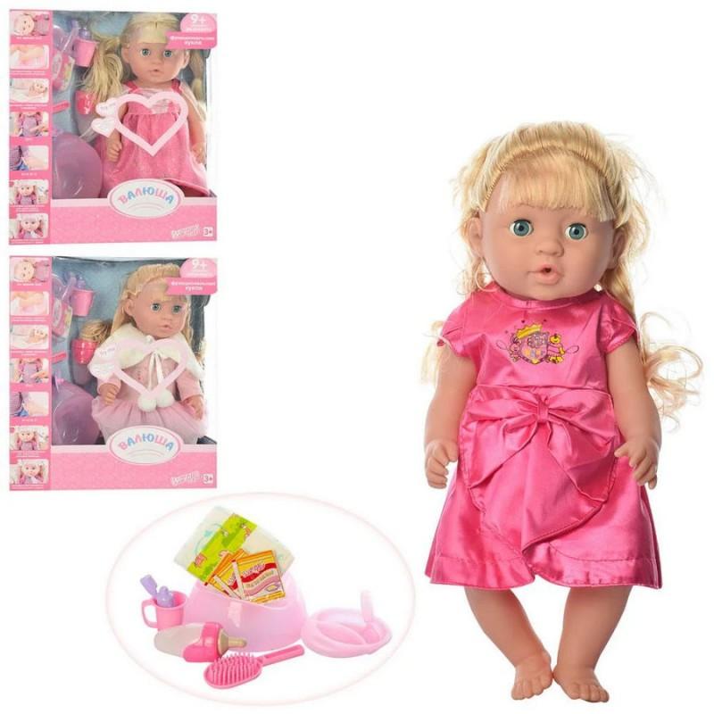 "Кукла ""Валюша"" (Baby Toby B16-D18)"