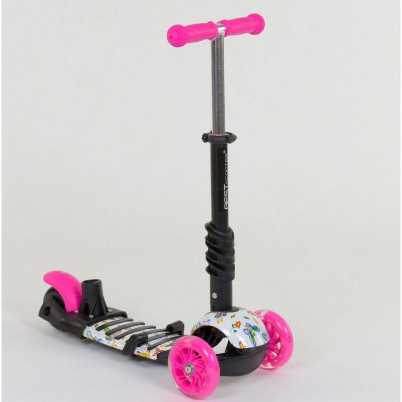 Cамокат 3-х колёсный  5 в 1 Абстракция, подсветка колес (Best Scooter 58420)