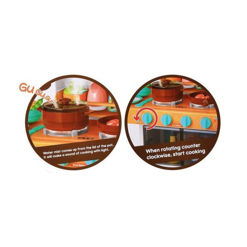 Детская игровая кухня Home Kitchen с водой и паром (Limo Toy 889-163)
