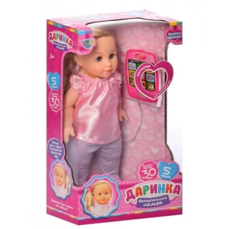 Интерактивная кукла Даринка на п/у, ходит (арт. 5445UA)