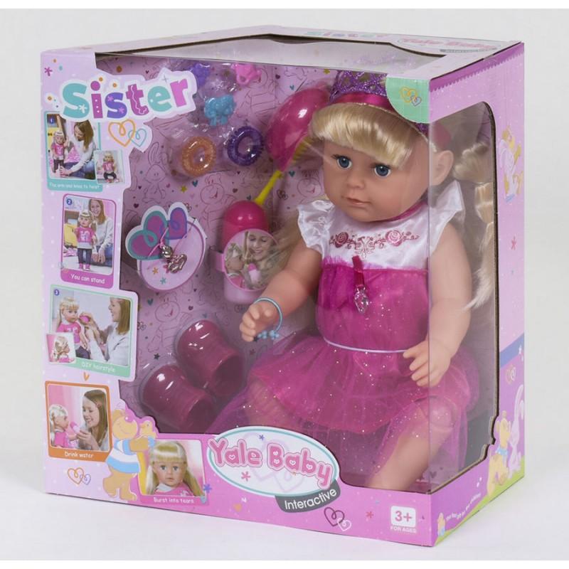 """Кукла функциональная """"Сестричка"""" (арт. BLS007), аналог Baby Born"""