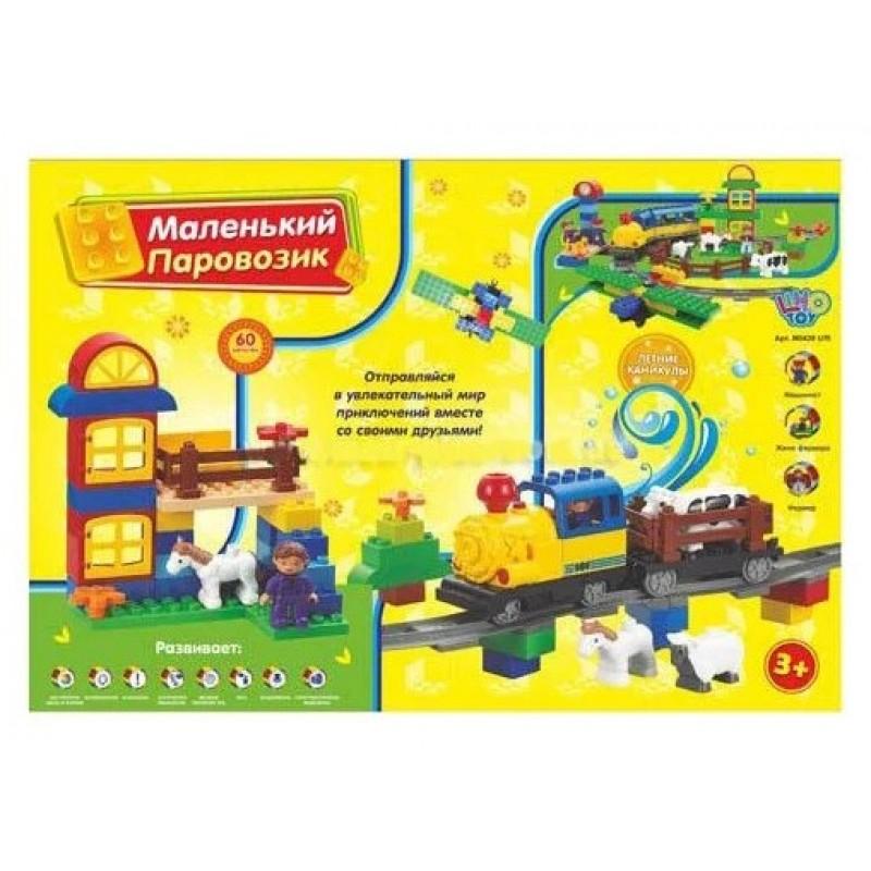 """Конструктор Железная дорога """"Маленький паровозик"""" (LimoToy M0439)"""
