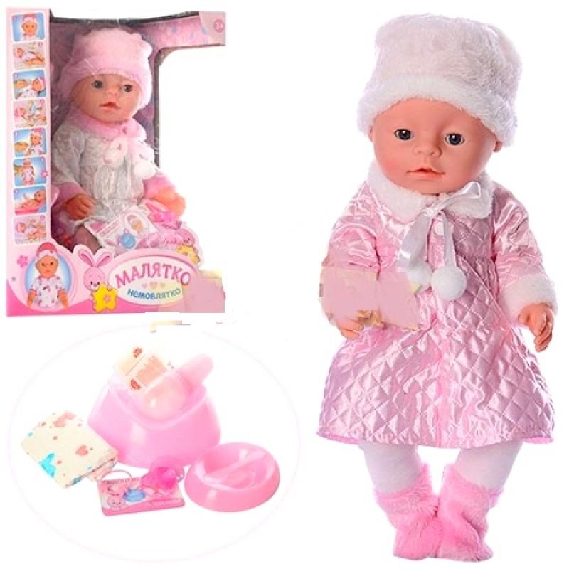 Кукла Baby Born с аксессуарами, аналог (BL020G-H-S)
