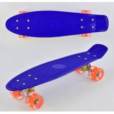 Скейт Пенни Борд, PU светящиеся колеса (Best Board 7070)