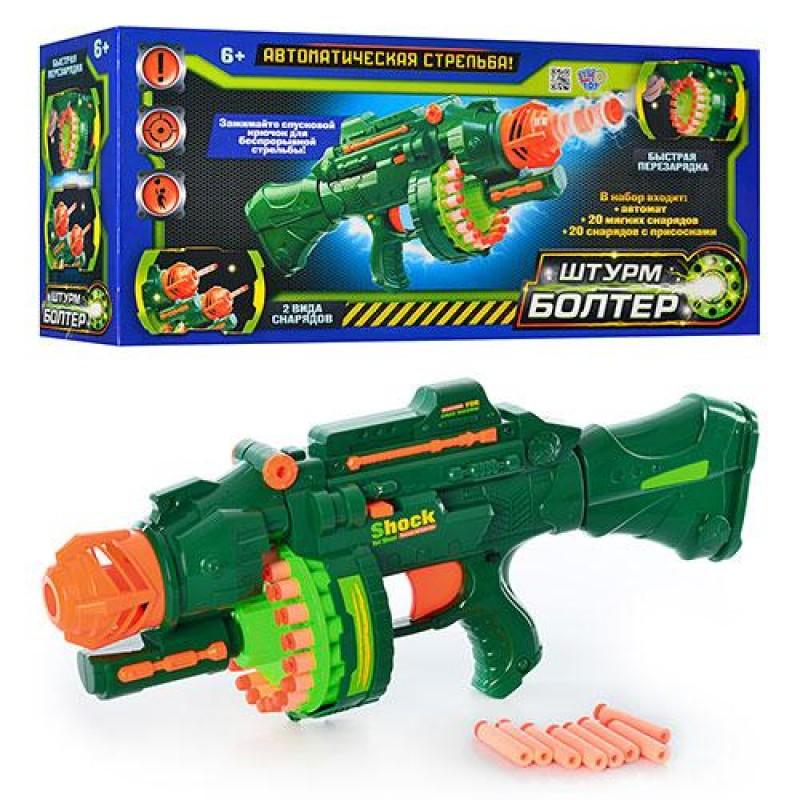 Пулемет с мягкими пулями (Limo Toy 7002)