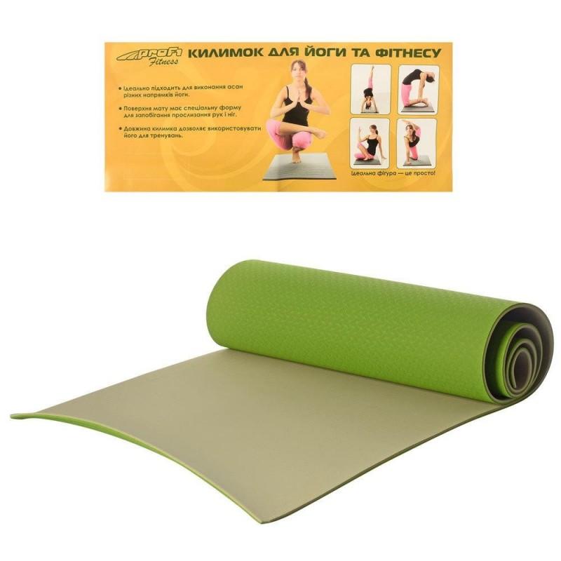 Коврики для йоги и фитнеса (Profi MS0613-1-GRG)