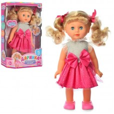 Интерактивная Кукла Даринка (Limo Toy M3883-1SUA)