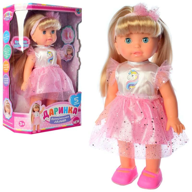 Интерактивная кукла Даринка, 33 см (Limo Toy M4278UA)