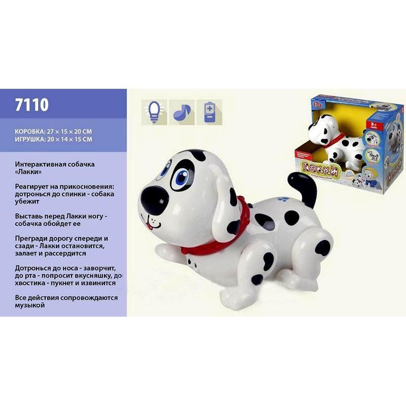 "Интерактивная собачка ""Лакки"" (Play Smart 7110)"
