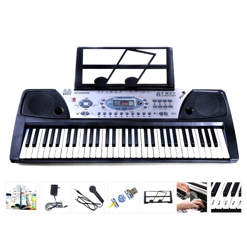 Детский электронный синтезатор c MP3 плeepoм и USB (арт. MQ810USB)