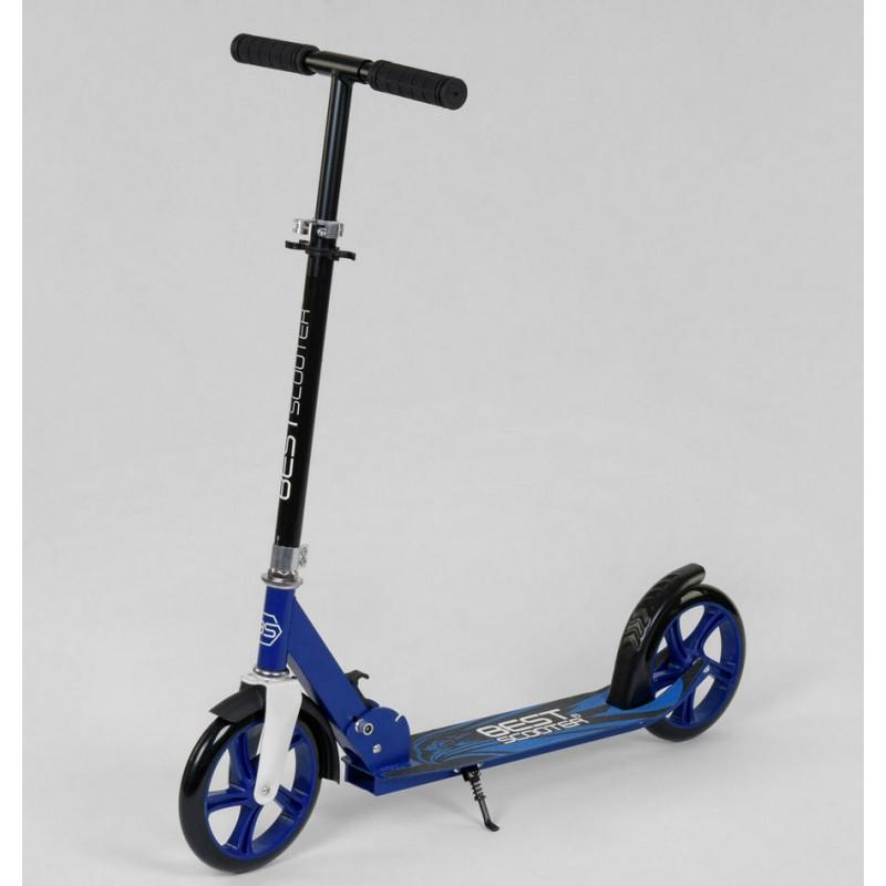 Двухколесный самокат, Синий (Best Scooter 27739)