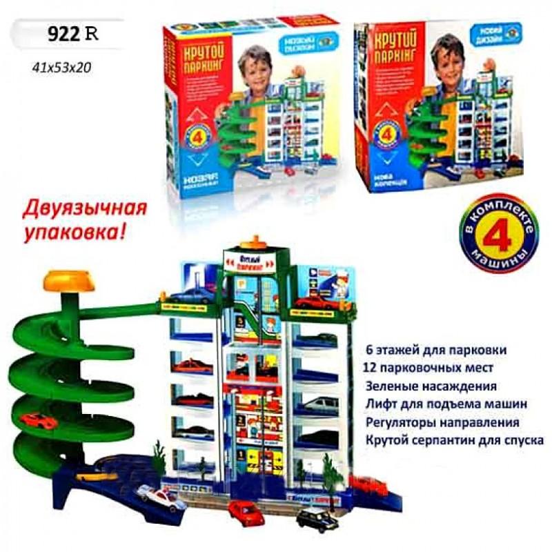 Игровой гараж - Мега парковка (Jia Yu Toy 922R)