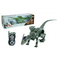 Робот-Динозавр на радиоуправлении (арт. 28109)
