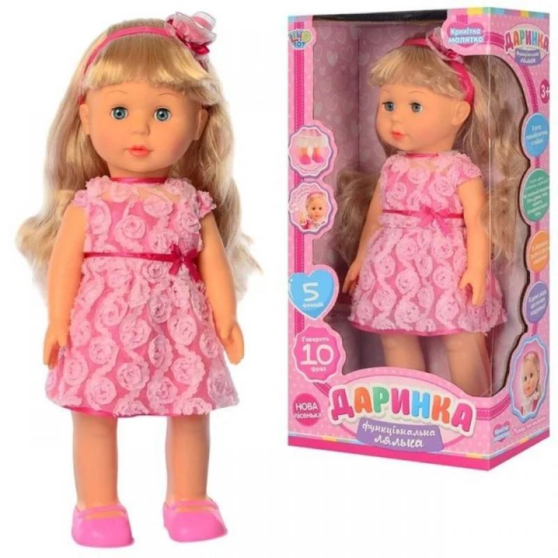 Интерактивная кукла Даринка, 41 см (Limo Toy M4408 UA)