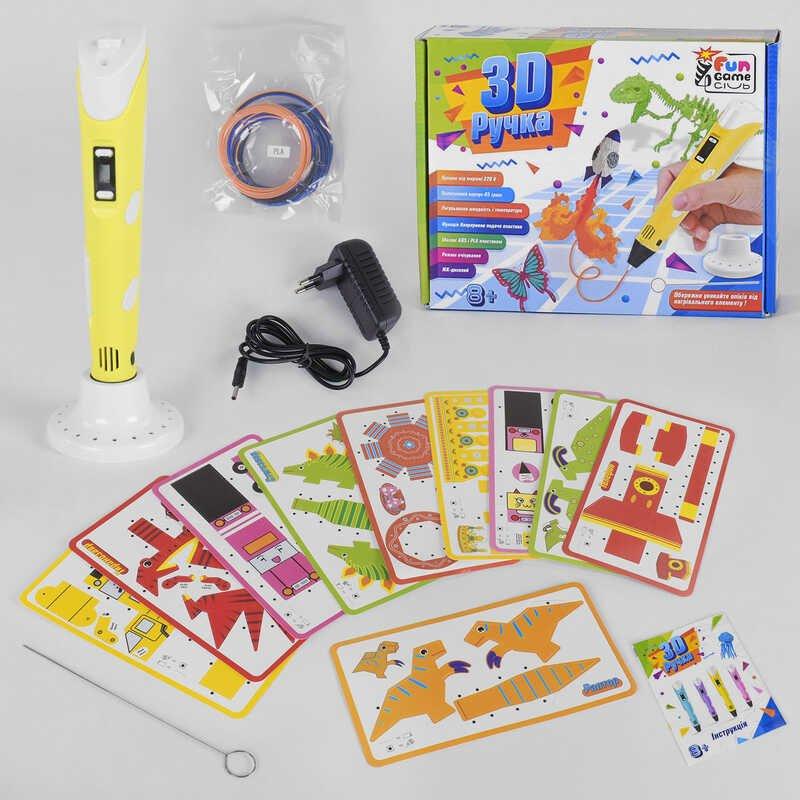3D Ручка Fun Game, Желтая (FUN GAME 86939)