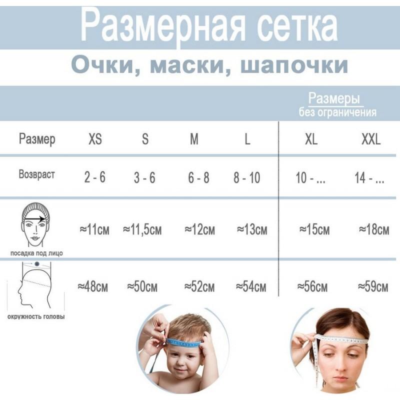Набор для плавания, маска+трубка (Intex 55647)