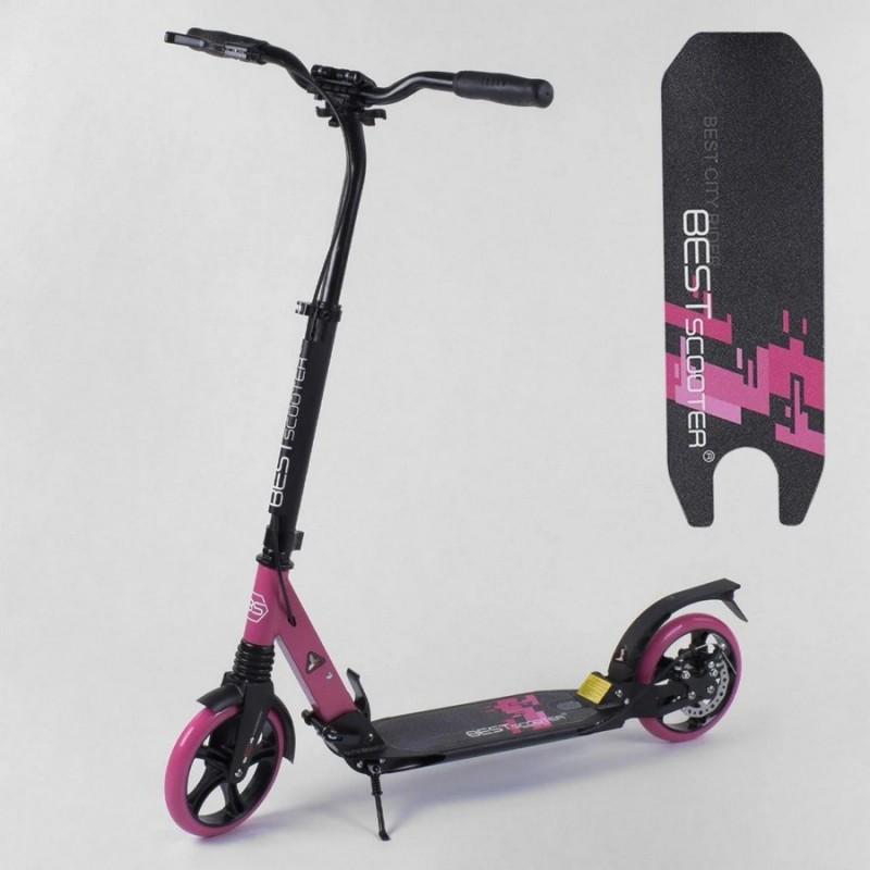 Двухколесный самокат, ручной дисковый тормоз, Фиолетовый (Best Scooter 51878)