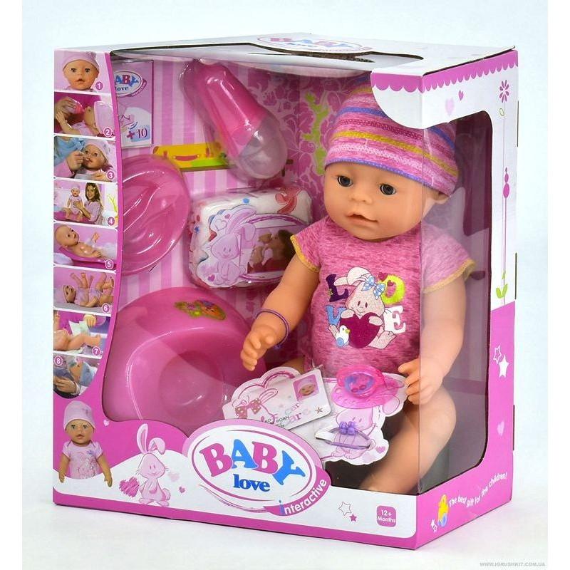 Пупс Baby Love, 8 функций, аналог Baby Born (арт. BL023L)