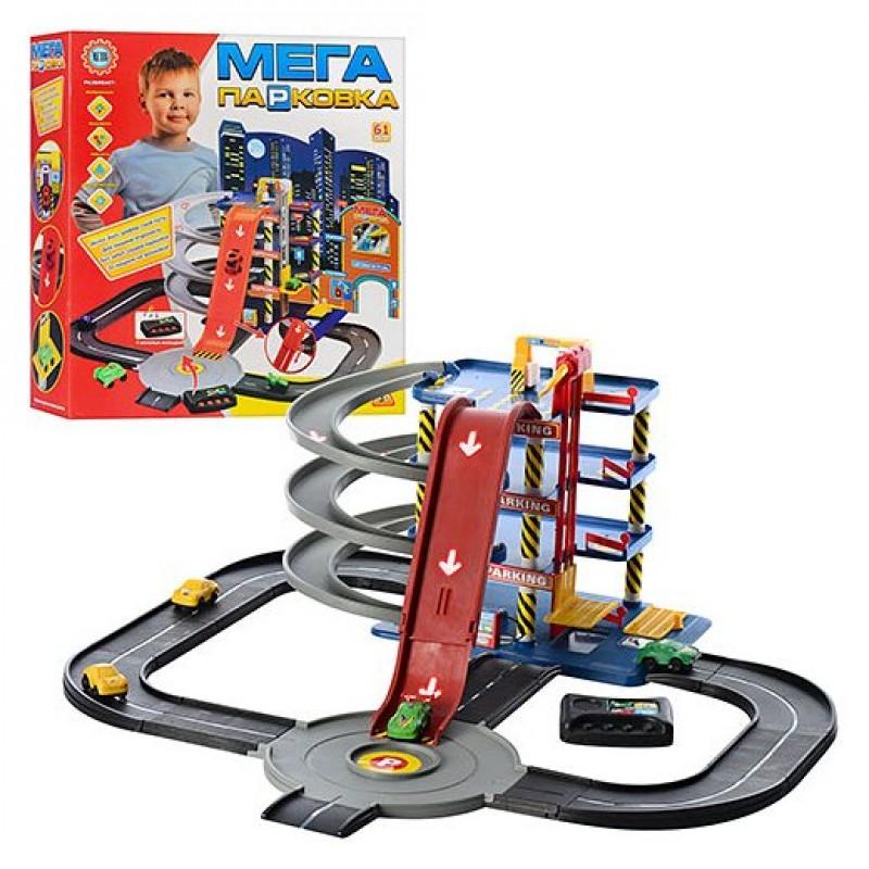 Игровой набор - Мега парковка (Jia Yu Toy 922-7)