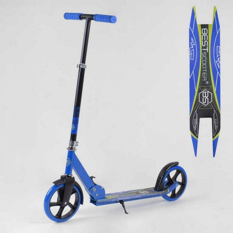 Двухколесный самокат, Синий (Best Scooter 14257)