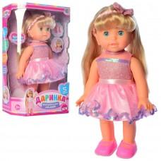 Интерактивная кукла Даринка, 33 см (Limo Toy M4279UA)