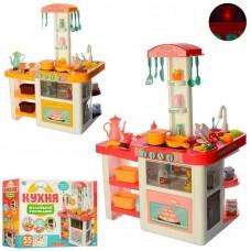 """Игровой набор - """"Детская кухня Induction Cooker"""" с водой (Bambi 889-63-64)"""