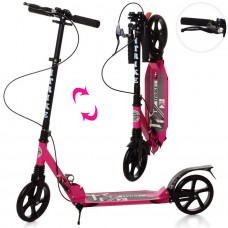 Самокат RiderZ Urban Scooter, ручной тормоз, Розовый (iTrike SR2-018-1-P)
