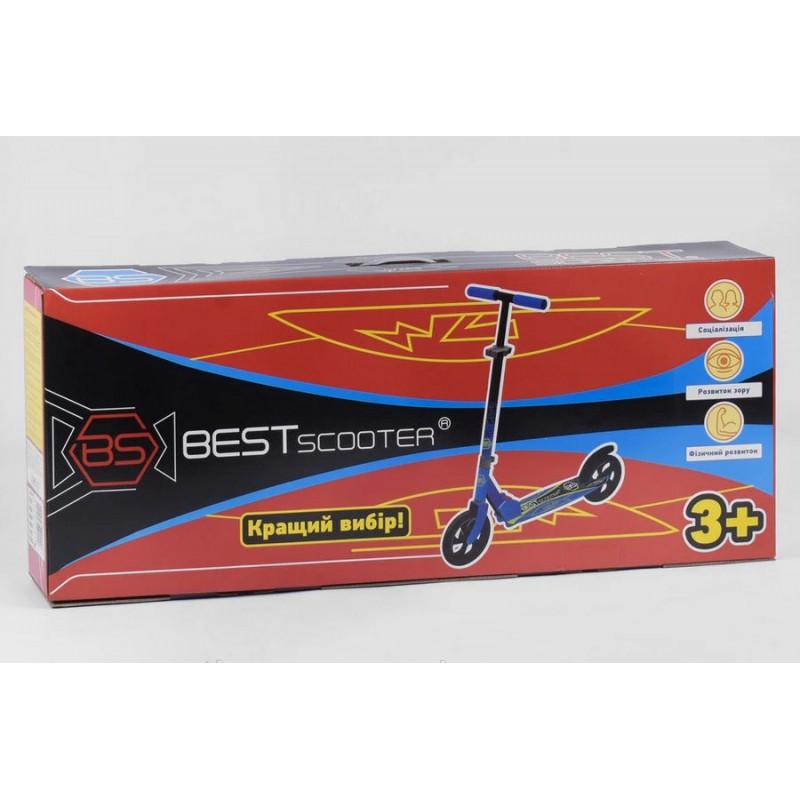 Двухколесный самокат, Красный (Best Scooter 72672)