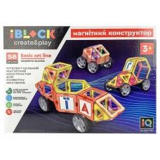 Магнитный 3D конструктор IBlock - аналог Magformers (арт. PL-920-04)