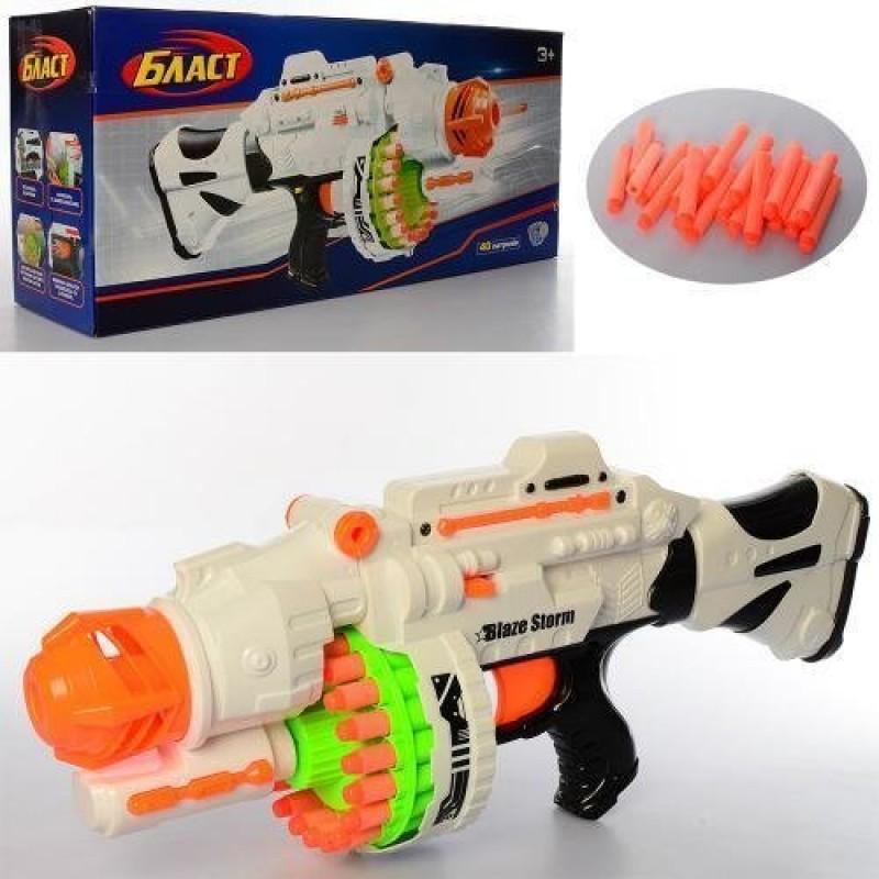 Пулемет - бластер с мягкими пулями НЕРФ (арт. 80530)