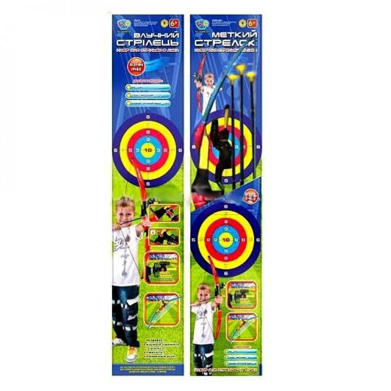 Лук со стрелами «Меткий Стрелок» (Limo Toy M0006 U/R)