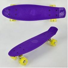 Скейт Penny Board, Фиолетовый (Best Board 0720)