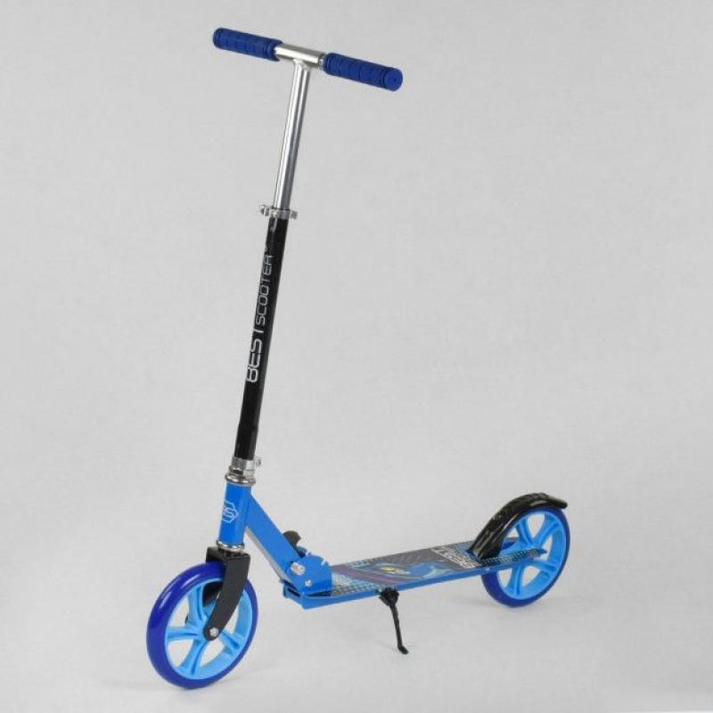Двухколесный самокат, Синий (Best Scooter 63629)
