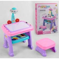 Детский проектор для рисования со столиком (арт. 22088-30A)