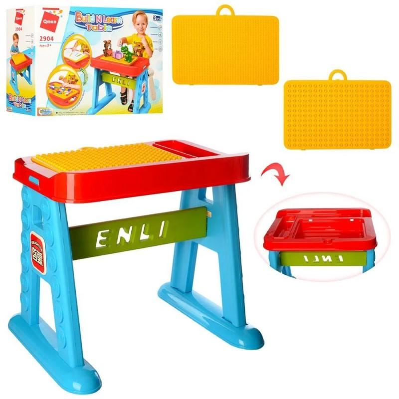 Игровой столик - Конструкторская платформа (Qman 2904)
