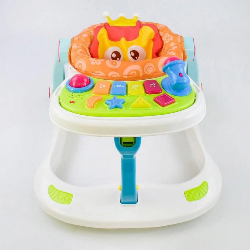 """Игровой центр """"4 в1"""" ходунки, каталка, стульчик для кормления, музыкальный центр (Huanger НЕ0802)"""