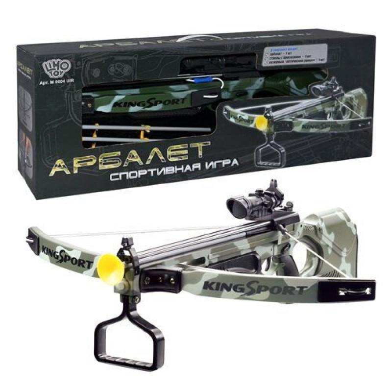 Арбалет, стрелы на присосках (Limo Toy M0004U/R)