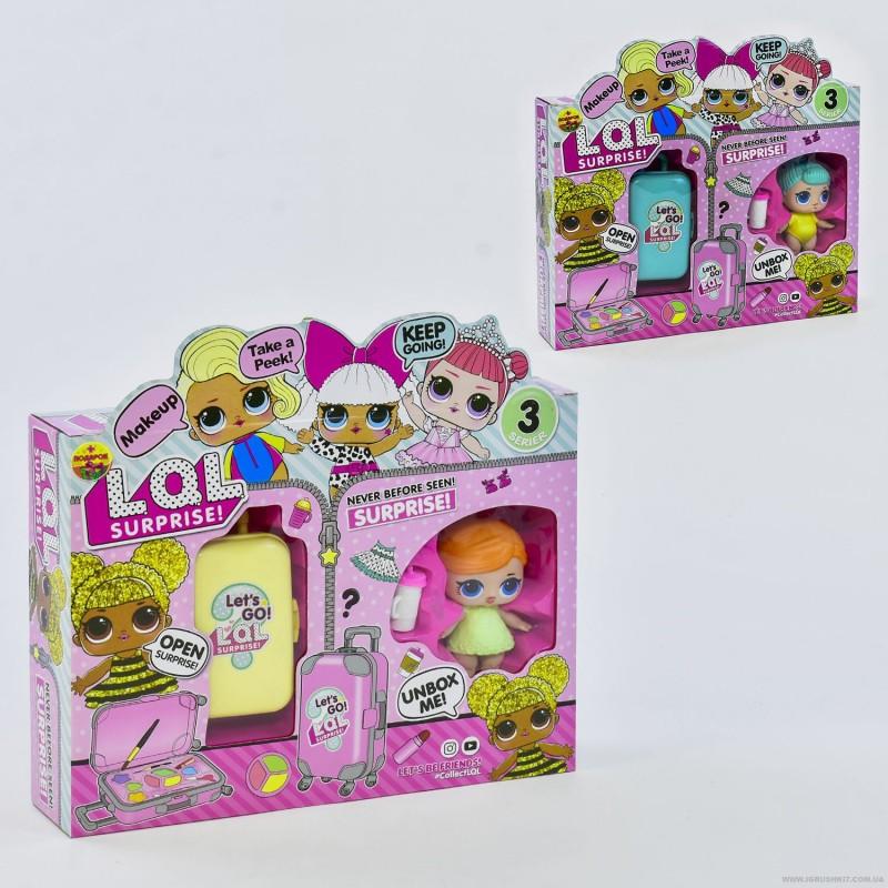 Кукла L.O.L. с чемоданом и косметикой, 2в1 (арт. BB39-3)