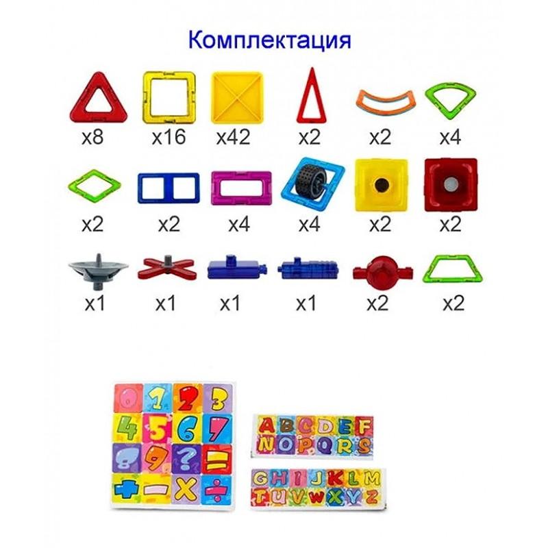 Конструктор магнитный Авиатехника 96 дет (Iblock PL-920-08)
