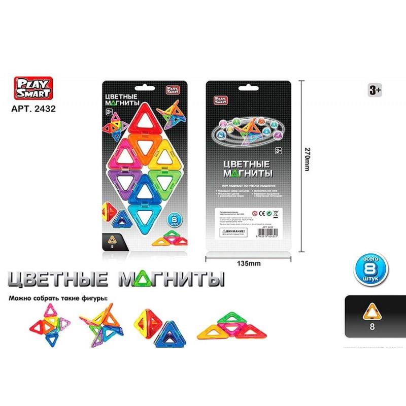 Магнитный конструктор - Цветные треугольники (Play Smart 2432)