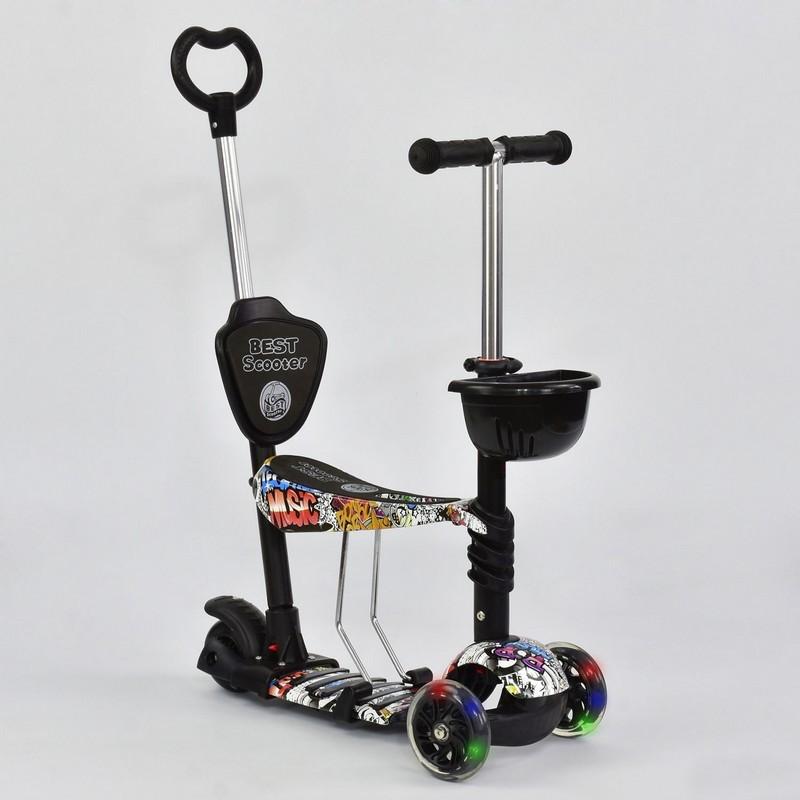 Детский самокат 5в1, Абстракция (Best Scooter А24981-72020)