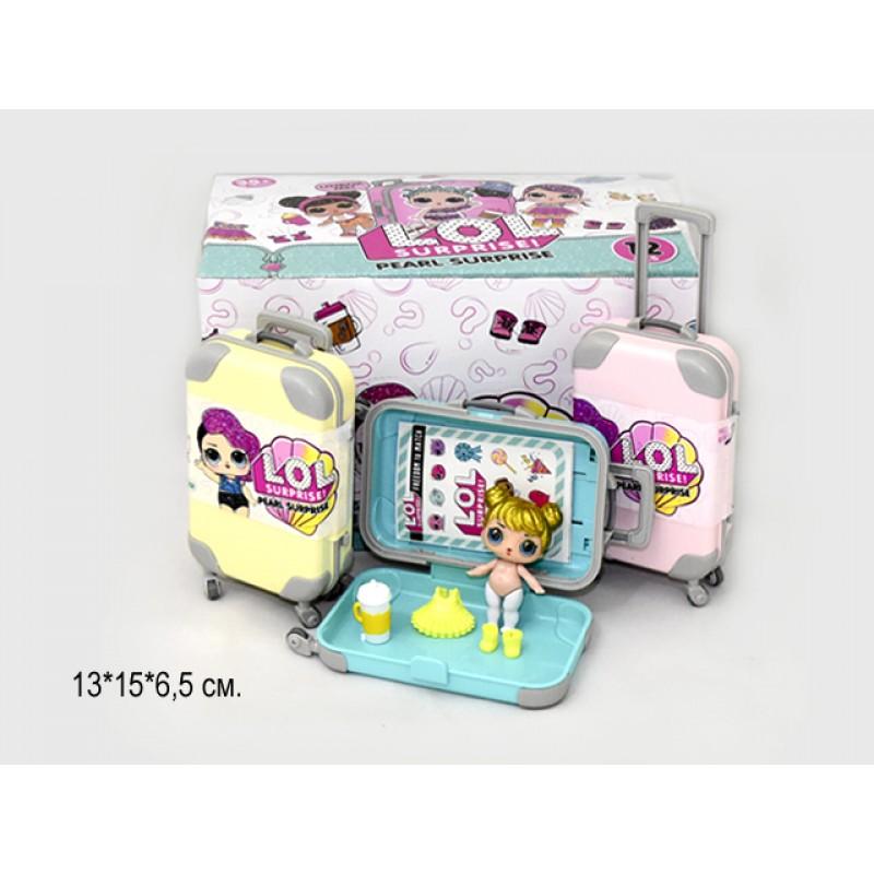Кукла L.O.L. с чемоданом и бутылочкой (арт. BB906-1)